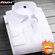 Pure white warm shirt mens long-sleeved Terry Thick Shirt winter occupation formal business stretch shirt