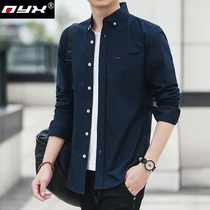 Autumn Oxford spinning shirt mens long-sleeved Korean version slim type cotton casual shirt trend handsome fashion shirt