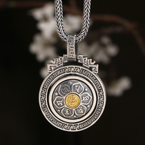 Angel's wish retro silver jewelry mantra Ga Ukraine box transfer rotating pendant men's necklace male