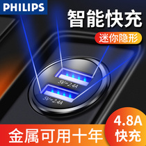 Philips car charger fast charge mobile phone usb Car Charger car a drag two cigarette lighter conversion plug Flash Charge