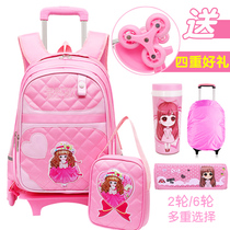 Elementary School student Trolley Bag 1-3-5-Grade 6 boys and girls children 2 round three removable hand-pull bag