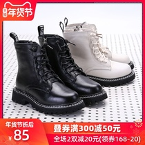 Children's snow boots girls shoes 2019 new winter waterproof parent-child children baby boots high-barreling snow cotton