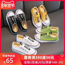 2020 spring and autumn children's canvas shoes girls wild low Korean boys leisure students pedal baby shoes