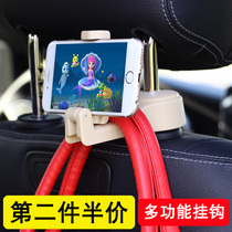 Car hook car seat back multi-functional car with a hook inside the car creative supplies car seat back phone rack