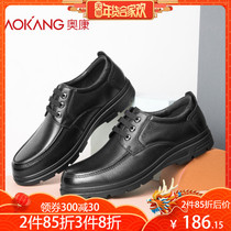 Aokang flagship store official mens shoes fall new leather breathable business shoes mens Casual shoes