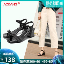Aokang womens shoes 2019 summer new Korean version of the word buckle with Rhinestone sandals with open-toed fairy heels