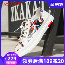 Aokang mens shoes fall 2019 new trend graffiti spell color casual shoes elastic fashion flat shoes men