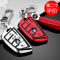 19 BMW key case x3x1x5x6 new 5 Series car key shell buckle 7 Series 2 Series men and women Blade