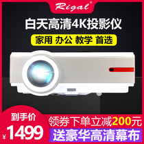 Rigal Rigel RD-808 office projector 3D HD Mobile Projector home wireless wifi Mini Home Theater 1080P Android portable mini screen TV wall