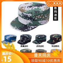 Camouflage cap students Summer military training cap for training cap tactical cap female flat cap camouflage hat male special forces