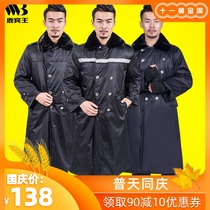 Security coat cotton coat for training uniforms security uniforms workwear multi-functional winter coat military coat