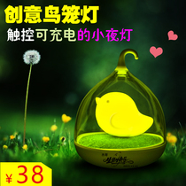 Christmas gift to send girls girls birthday gift exquisite creative practical annual meeting small gifts 18 year old RMB
