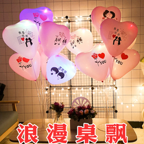 Birthday confession proposal decoration decoration luminous balloon party theme scene stand table floating net Red children surprise