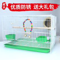 Bird cage pigeon cage parrot cage large breeding breeding cage matching nest box household pigeon supplies appliances balcony