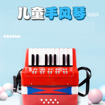 Accordion Children Beginner17 Key8 Bass Parent Childrens Toys Early Teach Musical InstrumentS Mini Small Accordion