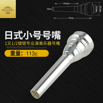 Handel trumpet mouth Japanese style 1 and 1 2 silvered trumpet mouth 1 5C professional playing trumpet mouth musical instrument accessories