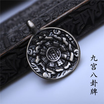 Tibetan mini trumpet 27mm Lima Manjusri nine Palace Gossip card pendant pendant body package peace of too