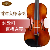 MOZA master violin professional playing solo pure European material wood handmade violin Adult Piano