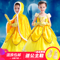 Belle princess dress girls autumn dress Aisha Aisha dress frozen skirt children dress long skirt