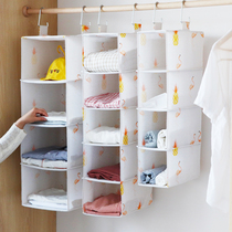 Wardrobe storage artifact cotton linen hanging dormitory underwear bag finishing storage bag hanging bag multi-layer