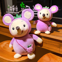 Creative small Mouse plush toy doll cute to accompany you to sleep on the bed lazy pillow fruit doll trumpet doll