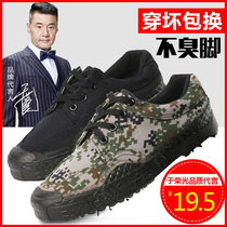 Liberation shoes mens military training camouflage shoes women 07 training shoes rubber shoes yellow migrant workers work labor protection shoes