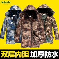 Desert camouflage coat military coat male Winter thick long section of Special Forces cold cotton coat female labor jacket