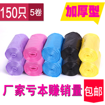 Household kitchen disposable garbage bag color thickening Point Break roll toilet plastic bags wholesale