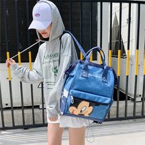 Shoulder bag female cartoon cute Mickey Junior High School student campus school bag portable make-up bag large-capacity backpack