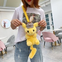 Cartoon bag plush yellow hat Pikachu shoulder diagonal package Cute Girl doll pillow backpack female