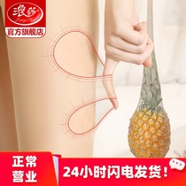 4 Double Wave socks female anti-off loose pineapple socks anti-hook silk pantyhose spring and autumn flesh stockings thin models of socks
