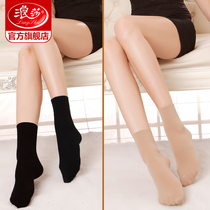 Langsha stockings female autumn and winter thick socks wear anti-hook meat color socks thin section of velvet black tube socks