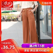 Langsha wide leg pants female 2019 New nine points high waist fall sense of loose vertical straight thin summer was thin foreign style