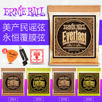 American genuine Ernie Ball folk guitar strings 2546 2556 2548 2558 EB laminating strings