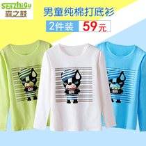 2-piece loaded Boy t-shirt long-sleeved new children's bottoming shirt cotton white in the Big Boy high collar boy spring and autumn thin section
