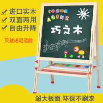 Drawing board children Double-Sided Magnetic small blackboard bracket can lift home easel baby sketchpad graffiti writing board