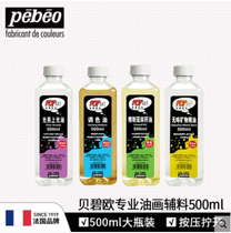 Pobeo beibiou oil color oil bright gloss oil flaxseed oil tasteless mineral oil 500ml