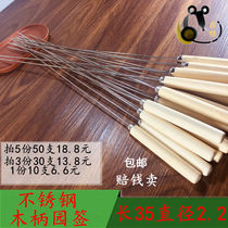 Barbecue iron sign stainless steel round kebab 304 barbecue needle iron bamboo sticks barbecue tools supplies accessories