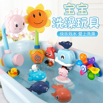 Baby bath toys electric sunflower shower water play Children girl bathroom water spray male bathing water baby