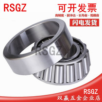Single row tapered roller tapered oblique bead bearing size inner diameter 30 35 40mm outer diameter 47 55 62 68 72