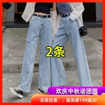 Elegant Wind Wide Leg Jeans female autumn loose high waist hole summer thin trousers mop pants autumn wild