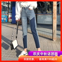 Stitching jeans female fall hit color slim feet personality Korean version was thin high waist nine points autumn pants wild