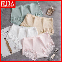 Antarctic panties womens cotton antibacterial sexy lace Japanese womens panties in the waist trace less girl triangle pants