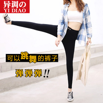 Spring and autumn South Korea magic stretch leggings women outside wearing nine points tight fat mm large size high waist small feet pencil pants