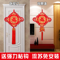 Chinese knot Fuzi large small pendant New Year holiday flannel living room wall decoration New Year porch layout supplies