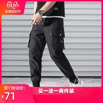 Spring and autumn season pants mens Korean version of the trend cargo overalls mens Tide brand casual pants loose Harlan ins pants