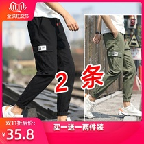 Pants mens Korean version of the trend of autumn wild overalls tide pai gow pants baggy pants sports casual pants