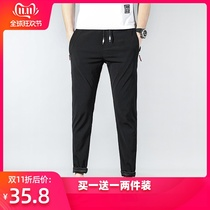 Casual pants men autumn 9 free foot pants male teenager nine mens pants loose straight new tide