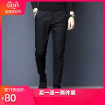 Mens casual pants spring and autumn Korean version of the trend of mens pants 2019 tide tooling nine pants feet slim sports pants