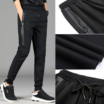 Summer mens casual pants boys loose thin slimming black small feet sports pants male Korean version trend Hundred